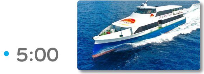 高速船でボホール島へ移動 5:00