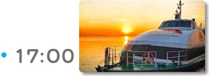 ボホール島を出発 17:00