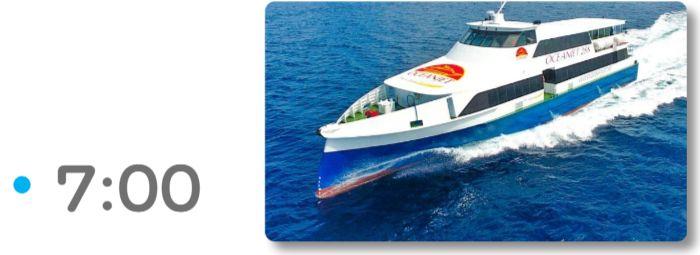 高速船でボホール島へ移動 7:00